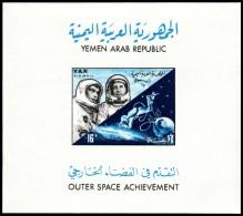 ~~~ Yemen 1965 - Space - Mi. Block 41 B IMPERF  ** MNH OG - CV 15 Euro  ~~~ - Yemen