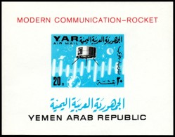 ~~~ Yemen 1966 - Space - Mi. Block  43 B IMPERF  ** MNH OG ~~~ - Yemen