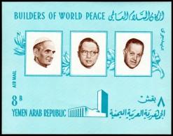 ~~~ Yemen 1966 - Famous Persons - Mi. Block  47 B IMPERF  ** MNH OG ~~~ - Yemen