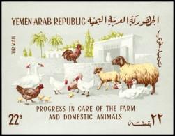 ~~~ Yemen 1966 - Fauna Domestic Farm Animals - Mi. Block  48 B IMPERF  ** MNH OG ~~~ - Yemen