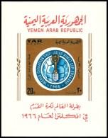 ~~~ Yemen 1966 - Sports Soccer Rimet Cup - Mi. Block  50 B IMPERF  ** MNH OG ~~~ - Yemen