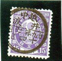 B - 1888 Giappone - New Koban - Usati