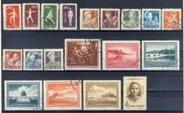Cina -  1952/1959 Lot Of Canceled Postage Stamps (read Descriptions) 3 Photos - 1949 - ... Repubblica Popolare