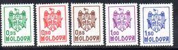 832 490 - MOLDAVIA MOLDOVA 1992 , Unificato Serie  N. 5/9  ** - Moldavia