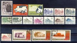 Cina -  1960/64 Lot Of Canceled Postage Stamps (read Descriptions) 2 Photos - 1949 - ... Repubblica Popolare