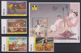 2162  WALT DISNEY - Commonwealth Of DOMINICA  ( 60 Th Anniversary Of DINGO )  Goofy About Sports . - Disney