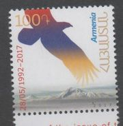 ARMENIA, 2017, ANNIVERSARY OF FIRST POSTAGE STAMP, EAGLES, MOUNTAINS, 1v - Eagles & Birds Of Prey