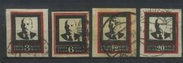 USSR 1924 Michel 238 I B - 241 I B Lenin's Death. 20*25 Mm. Michel 900 Euro Used - Usados