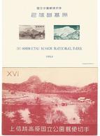 JAPON  1954 - Blocks & Sheetlets