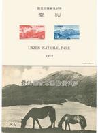 JAPON 1953 - Blocks & Sheetlets