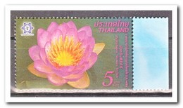 Thailand 2016, Postfris MNH, Nymphaea Queen Sirikit, Flowers - Thailand