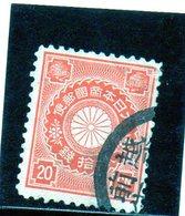B - 1899 Giappone - Crisantemo - Japan