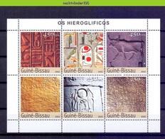 Nep110 FAUNA CAVE DRAWINGS PREHISTORIC ROCK PAINTINGS BIRDS COW FELSMALEREI MICHEL 2489-94 GUINÉ-BISSAU 2003 PF/MNH - Archeologie