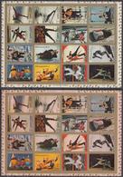 Ajman 31.03.1973 Mi # 2717-32AB 1972 Munich Summer Olympics MNH OG, PERF & IMPERF - Verano 1972: Munich