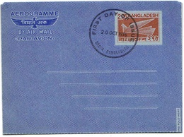Bangladesh Aérogramme 1978 Cto Aerogram Air Letter Entier Entero Ganzsache Lettre Carta Belege Airmail Cover - Bangladesh