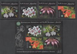BELARUS,2016, MNH,FLOWERS, ORCHIDS, 4v+SHEETLET - Orchids