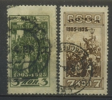 USSR 1925 Michel 302 D-303 D 20th Anniversary Of Revolution Of 1905. 12:12 1/2 Used - Usados