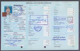 SAUDI ARABIA 2008, Medical Health Certificate, 30 Rials Attestation Revenue Stamp Affixed, Issued From Karachi - Saudi Arabia