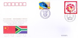 CHINA : FIRST DAY COVER : 10TH ANNIVERSARY OF CHINA SOUTH AFRICA DIPLOMATIC RELATIONSHIP - 01-01-2008 - 1949 - ... People's Republic