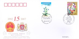 CHINA : FIRST DAY COVER : 15TH ANNIVERSARY OF CHINA GEORGIA DIPLOMATIC RELATIONSHIP - 09-06-2007 - 1949 - ... People's Republic