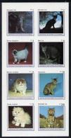 871 (animals) Equatorial Guinea 1976 Cats Imperf Set Of 8 Unmounted Mint (Mi 797-804B) - Gatti