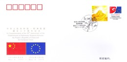CHINA : FIRST DAY COVER : 30TH ANNIVERSARY OF CHINA EUROPEAN UNION DIPLOMATIC RELATIONSHIP - 06-05-2005 - 1949 - ... People's Republic