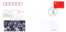 CHINA : FIRST DAY COVER : 35TH ANNIVERSARY OF RESTORATION OF LAWFUL RIGHTS OF CHINA IN UNITED NATION - 25-10-2006 - 1949 - ... People's Republic