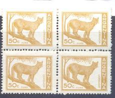 1959. Argentina, Mich.700, Animal, Puma, 4v In Block,  Mint/** - Argentina