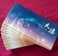 China 2013 TKYJ-2013--10 China Spaceman Postal Cards  10 Pcs - Space
