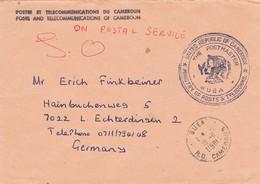 29031. Carta Service Oficial BUEA (Cameroun) 1981. POSTMASTER - Cameroon (1960-...)