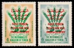 ~~~ Yemen Kingdom 1963 - Free Yemen Overprint - Mi. 46A/47A ** MNH OG ~~~ - Yemen