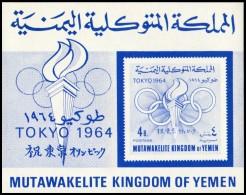 ~~~ Yemen Kingdom 1964 - Olympic Games - Mi. Block 9 B IMPERF  ** MNH OG - CV 20 Euro ~~~ - Yemen