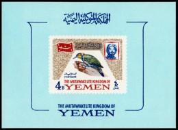~~~ Yemen Kingdom 1965 - Fauna Birds - Mi. Block 18B IMPERF  ** MNH OG - CV 30 Euro ~~~ - Uccelli Canterini Ed Arboricoli