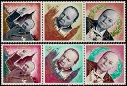 ~~~ Yemen Kingdom 1965 - Churchill - Mi.  153/158  ** MNH OG ~~~ - Yemen