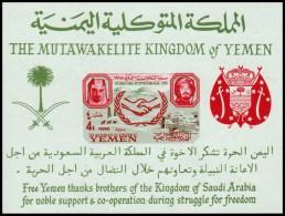 ~~~ Yemen Kingdom 1965 - Cooperation With Saudi Arabia - Mi. Block 21 B IMPERF  ** MNH OG - CV 12 Euro ~~~ - Yemen