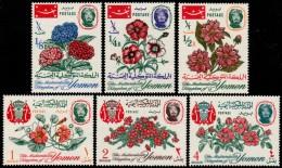 ~~~ Yemen Kingdom 1965 - Fauna Flowers - Mi. 182A/187A  ** MNH OG ~~~ - Yemen