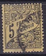 Tunisie, Yvert N° Taxe 35 Oblitéré - Cote 47 € - Tunisia (1888-1955)