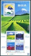 Japan (2013) Yv. 6372/76  /  Shizuoka - Vulcan - Fuji - Volcano - Volcane - Volcan - Mountains - Volcans