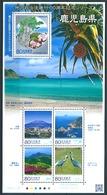 Japan (2013) Yv. 6468/72  /  Kagoshima - Flowers - Fiori - Birds - Islands - Vogels