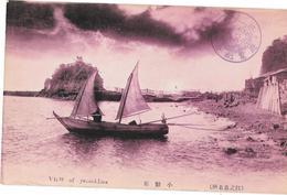 JAPON - VIEW OF YEROSHIMA - VUE DE HIROSHIMA -    Made In Japan - Cachet Et Caractères Japonais Et Cyrilliques - Hiroshima