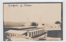 Mosquée De Harrar - Ethiopia