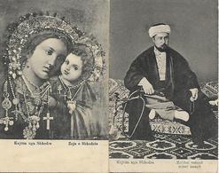 1917 - SHKODRA, 2 Stk. Gute Zustand, 2 Scan - Albania