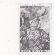 CPA Politique Caricature Satirique FALLIERES / COMBES / CLEMENCEAU / JAURES / LOUBET Char Vainqueur - Personnages