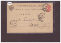 """RUSSIE - ENTIER POSTAL POUR LA SUISSE -   """" WARNING: NO PAYPAL!!"""" - 1857-1916 Imperium"""