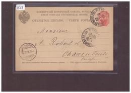 "RUSSIE - ENTIER POSTAL POUR LA SUISSE -   "" WARNING: NO PAYPAL!!"" - 1857-1916 Empire"