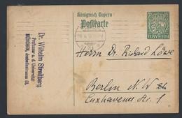 8de.Postkarte Von Bayern. Die Post Ging Durch 1917 München Berlin. Professor Für Gotische Sprache.Maschinenstempel. - Lettres & Documents