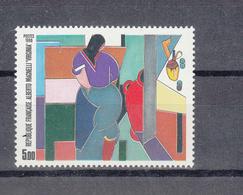 1986  N° 2414   NEUF**         CATALOGUE YVERT & TELLIER - Frankreich