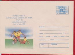 FOOTBALL SOCCER WORLD CUP ITALY 1990 MATCH CAMERUN - ROMANIA ROMANIA SPECIAL COVER - Coupe Du Monde