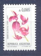 1985. Argentina, Definitive, Flowers, Mich. 1770, 1v, Mint/** - Argentina
