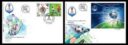 Serbia 2018 FIFA World Cup Russia 2018, FDC, MNH - 2022 – Qatar